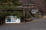 Woods Creek Park Parking Area